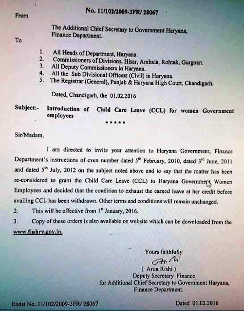 ltc application form for central govt employees