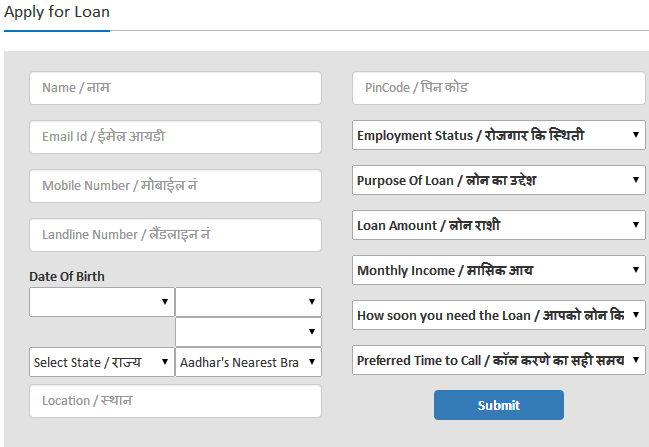 state bank of india corporate internet banking application form